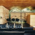 Buhrich House II | 1968-72 | NSW